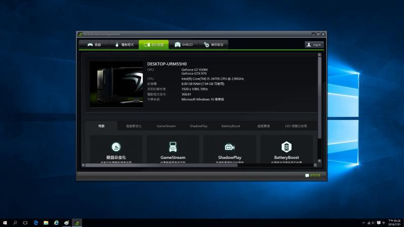 nvidia_experience.jpg
