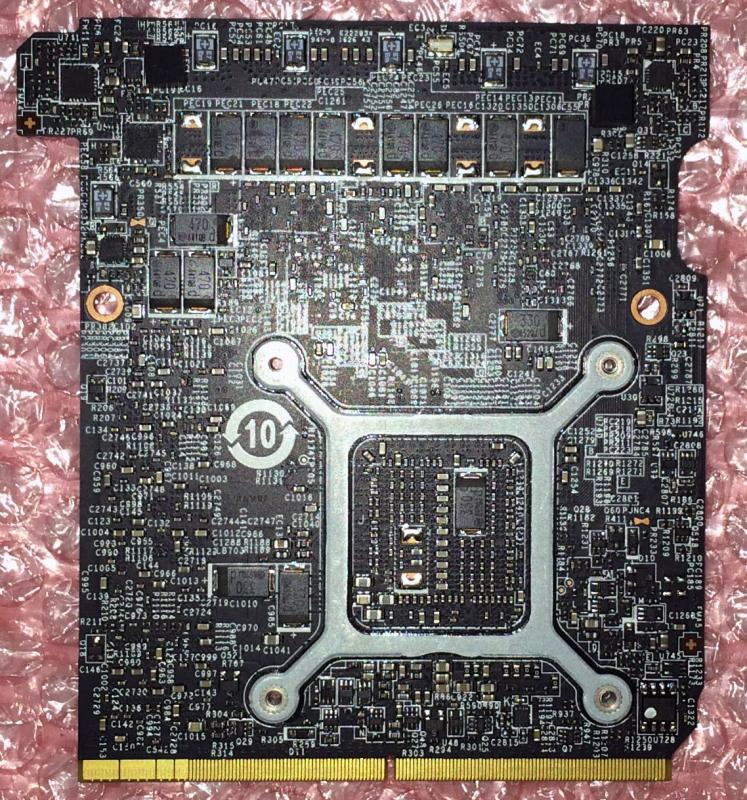 MSI_1070_SINGLE_BACK.jpg