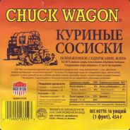 CHUCK WAGON®