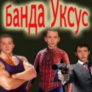 aleksandrnovitsky