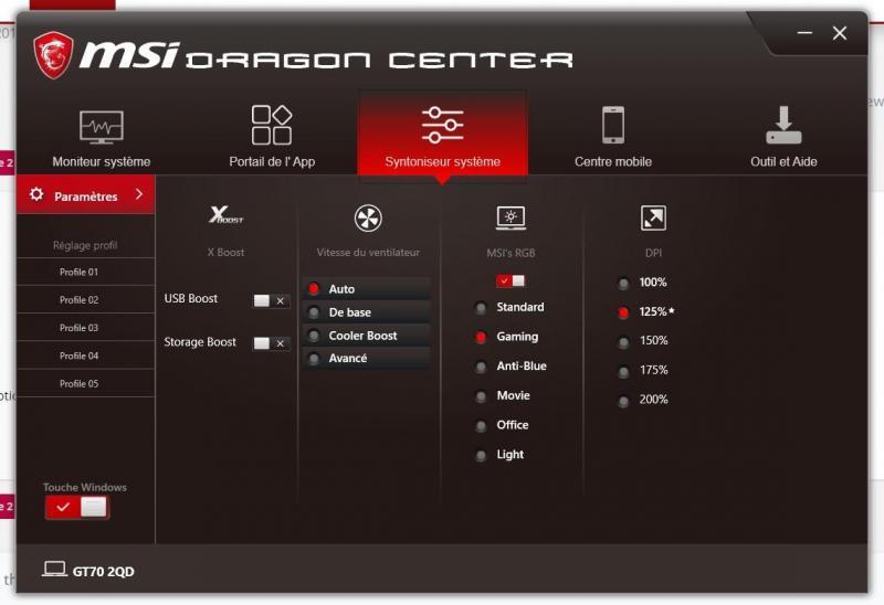 DragonCenter.jpg